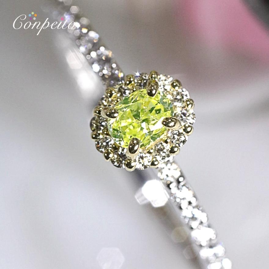 Luciole Bridal Conpeito 002 天然カラーダイヤモンド