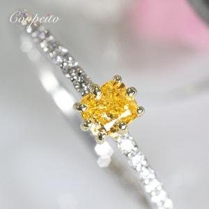 Conpeito  005 天然カラーダイヤモンド