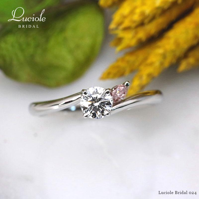 Luciole Bridal L-110 天然カラーダイヤモンド