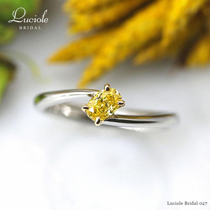 Luciole Bridal L-108 天然カラーダイヤモンド